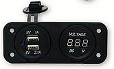 Гнездо USB на два выхода 12/24 В с вольтметром