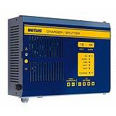 Комбинированное устройство: ЗУ/Батарейный разделитель 12 В, 25 A, для 3-х групп АКБ