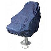 Чехол для кресла MASTER, синий