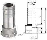 """Соединительный патрубок (гайка) из нержавеющей сталь, G 1"""", шланг 25 мм"""