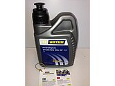 VETUS масло для гидросистем рулевого управления LHM, 1 л